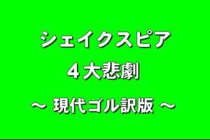 Come  かむ  ケイティ ♪ ~ vol.2 ~