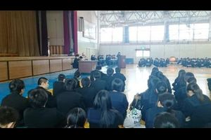 「いわて国体と生徒総会のアナロジー」