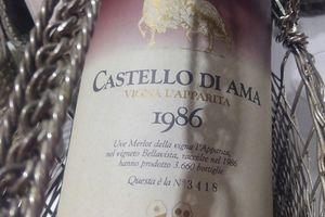 キャンティの王道と、イタリアンメルロの熟成とは如何なるものか一気見! カステッロ・ディ・アマよりキャンティ・クラシコ・リゼルヴァ2006(記念ボトルデザイン)とラッパリータ1986