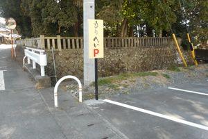 もりへいらーめん 静岡県周智郡森町 森町のラーメン店はリーズナブルな価格設定です