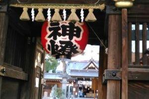 博多天神   櫛田神社