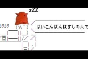 ナマモノのスロットブログ