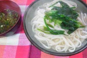 楽しく健康においしい野菜の生活