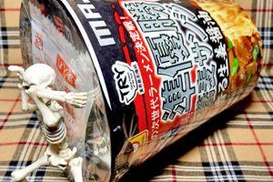 本日の一杯 -Cupmen Blog of taka- カップ麺と激辛のブログ