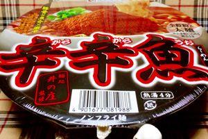 寿がきや食品「麺処井の庄監修 辛辛魚らーめん」(3回目)