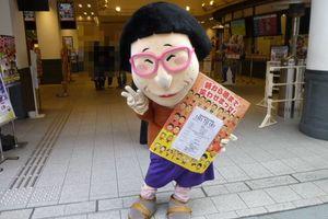 【続】はりきゅう穏 店主のブログ