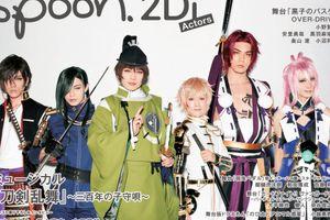 刀剣速報-刀剣乱舞まとめブログ-