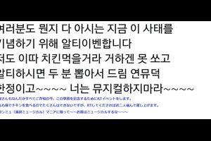 ジュンスによって韓国ミュージカルの素晴らしさを知った日本のジュンスファンがいます。