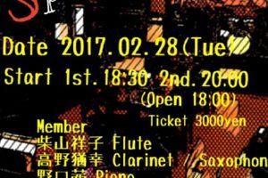 2/28(火) Special Live at 川越Jammin'