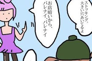 百合杏マビノギ日記
