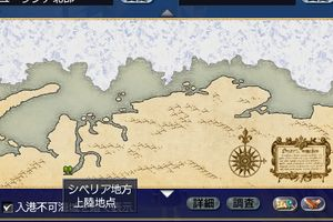 北東航路を委任航行で行けるか