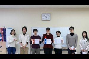 Akabane Bilingual Toastmasters Club 赤羽バイリンガルトーストマスターズクラブ