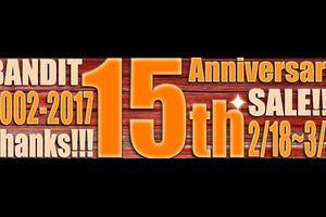 BANDITオープン記念セール!!今年は記念すべき15周年ということで特別な企画も・・・
