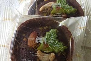 パン★ぱん★ドーナッツ