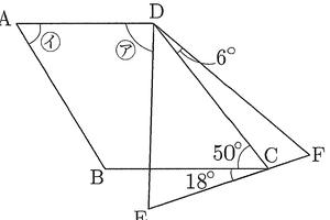 「数理教育研究会」スタッフブログ
