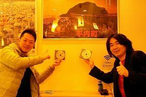Ao Mo Link~赤坂~(あおもり地域ビジネス交流センター)に行ってきました。