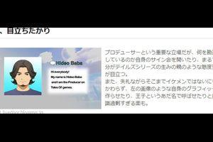スクエニ大勝利!テイルズの有名Pがスクエニに移籍して新規RPGを作るぞ!!