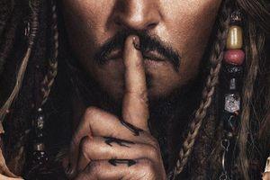 「パイレーツ・オブ・カリビアン/最後の海賊」関連グッズに使われているトレンド・ポスター♪