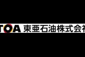 【一流企業の経営理念・企業理念】