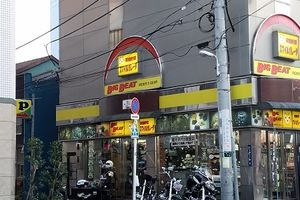 上野のバイク用品店へ