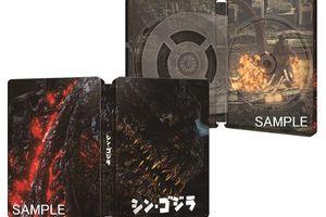 シン・ゴジラ Blu-ray 特別版3枚組 スチールブック仕様の予約再開!
