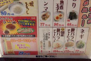 sanolog ~ 飯・酒・ロッケンロール
