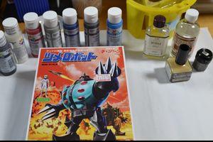 新造人間キャシャーン ツメロボット(コトブキヤ)製作