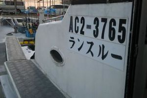 2月16日(木) 伊良湖沖のブリ祭りは... スタッフ山本