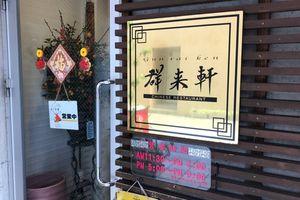 広島県人GENKIによる広島情報ブログ