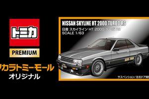 【予約受付中】タカラトミーモールオリジナル トミカプレミアム 日産 スカイライン HT 2000 ターボ RS(4/15発売)