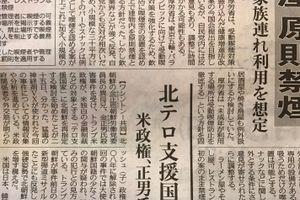 """""""究極のレストラン"""" ランキング in 名古屋"""
