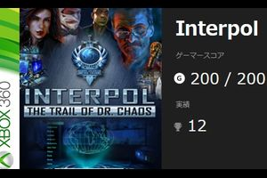 Interpol: The Trail of Dr. Chaos 実績コンプ
