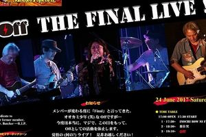 Off The Final Live! のお知らせ♪