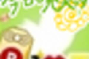 01/13のツイートまとめ