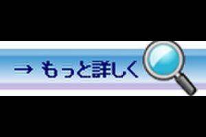 ダウンタウン松本人志の放送室 - 放送室の記憶