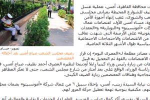 ろば日誌 アラビア語とエジプトとニュース