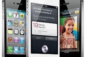 iPhoneと僕へようこそ!