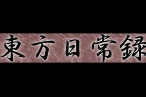 【1/19】小ネタ集~選ぶのが難しい・音楽と小説