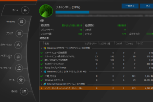 Privacy Eraser 日本語化