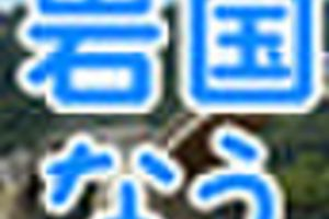 02/13のツイートまとめ