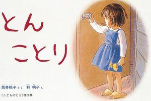 New Encounters for Children's Books