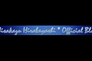 Hisakazu Hirabayashi * Official Blog