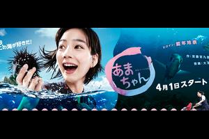 まるごとTV -marugotoTV- (YouTubeドラマまとめ無料動画)