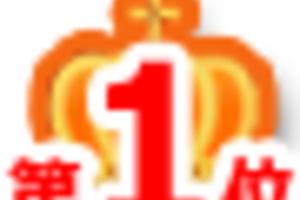 【新品】ロレックス 116519 コスモグラフデイト・・・