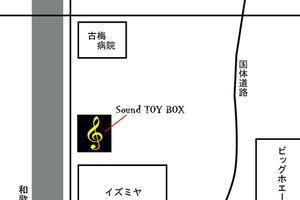 Sound TOY BOX(サウンド トイ ボックス)