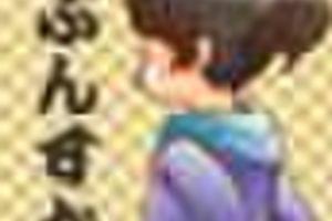 12/22のツイートまとめ