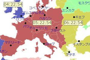 プログラムライブラリ - TimeZone