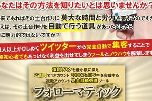 """やっ子のコツコツ収入UP!!ネットビジネス""""ブログ"""""""