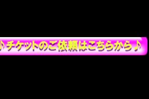 小諸高校音楽科 22回定期  2016 定演