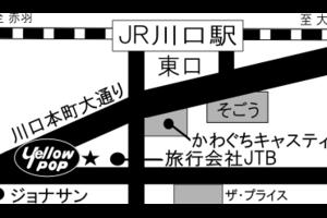 昭和歌謡と洋楽ポップス・ロックのLP盤が入荷しました!